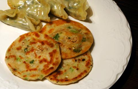 sesame-scallion-pancakes.JPG