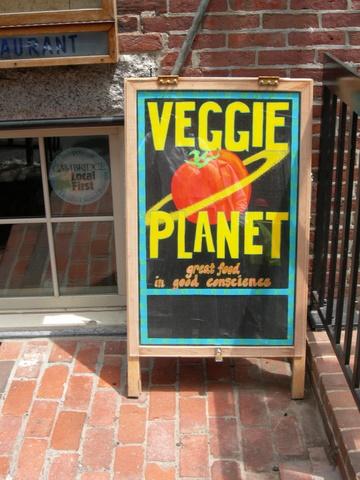 veggie-planet.jpg